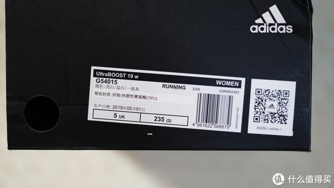 """阿迪达斯""""史上最强""""跑鞋——UltraBOOST 19 初体验"""