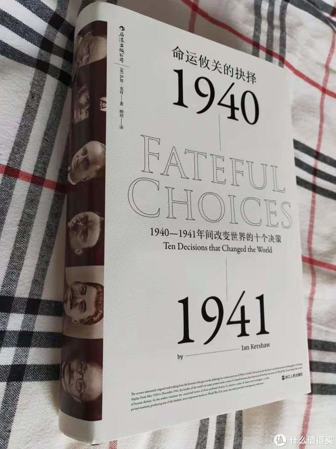 五本书浅谈20世纪历史:历史类图书推荐