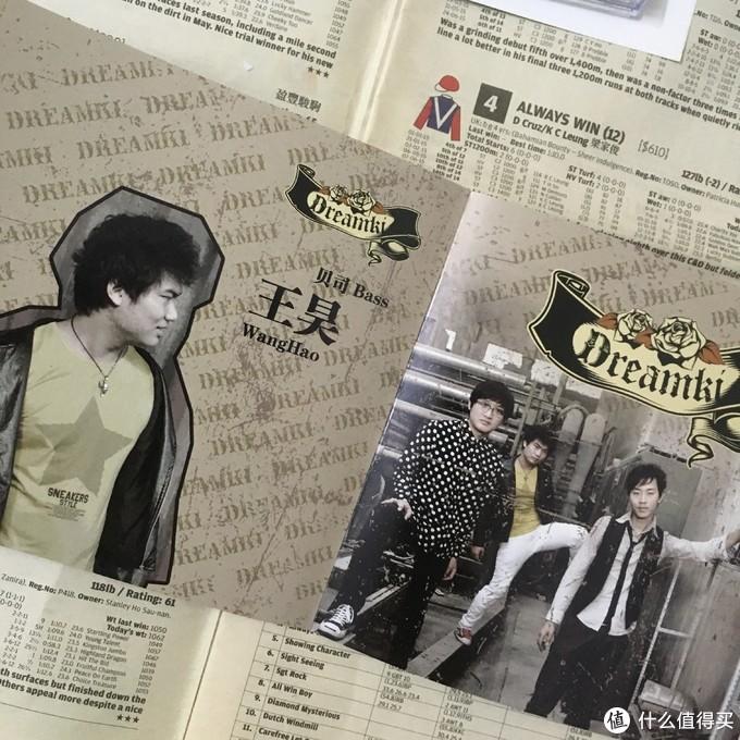 Dreamki乐队首张专辑——《Dreamki梦想成为》简赏