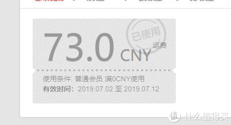 Ebay海淘XPS9370