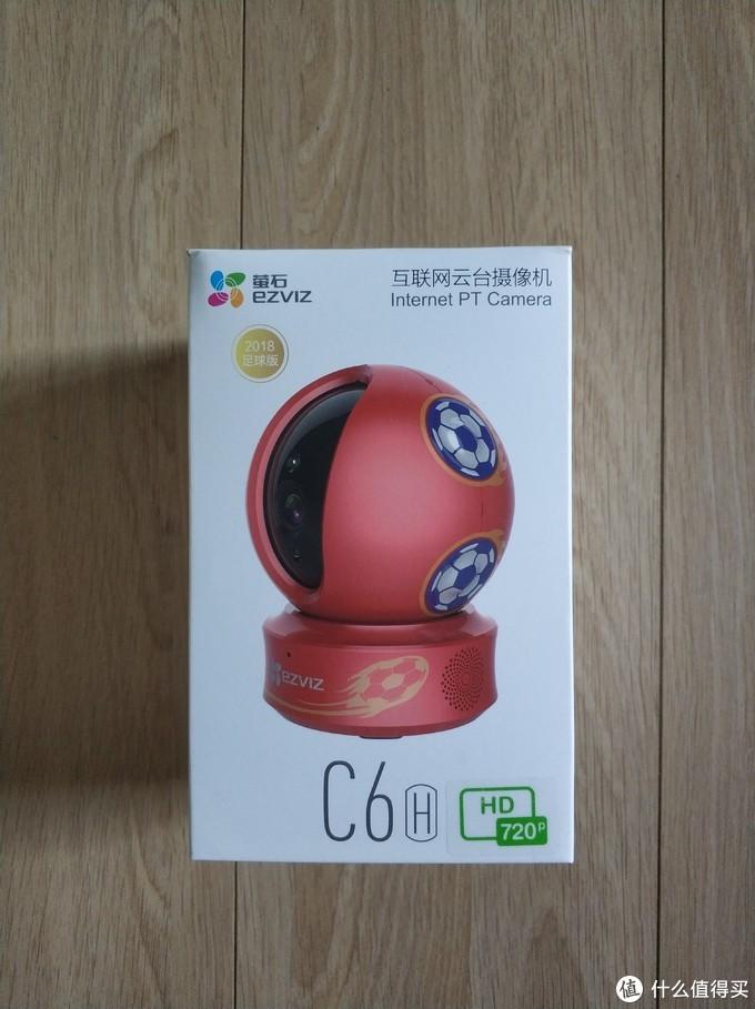 图书馆猿のEZVIZ 萤石 C6H 2018足球版720P云台摄像头 简单晒