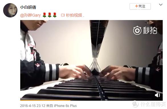 妻子骆妍倩还在微博晒过「萌主」弹钢琴的视频