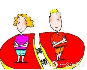 保险小课堂第四讲上:两口子离婚了,保单肿么办?