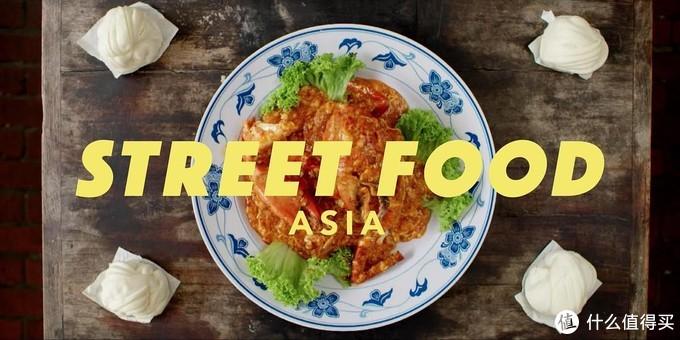 网飞一部关于亚洲街头美食的纪录片。