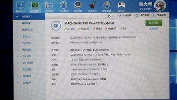 机械师T90-plus笔记本电脑使用总结(配置|功耗)
