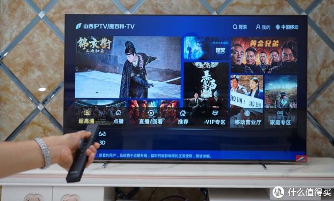 超清超薄全面屏:飞利浦55吋OLED电视机上手体验