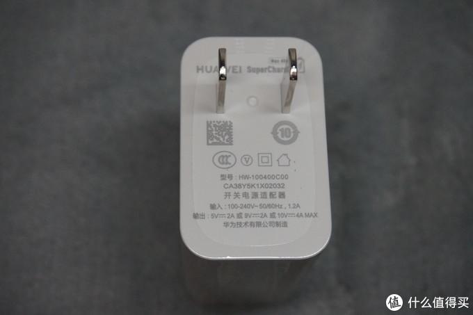 华为荣耀 Magic2 魔法手机 8G+128G 全网通 渐变黑 开箱