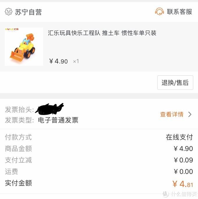 我爱白菜价——7款好物分享,总共不到50元