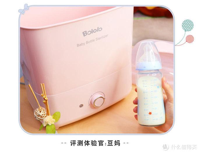 奶瓶消毒器福利测评,烘干、暖奶两不误!