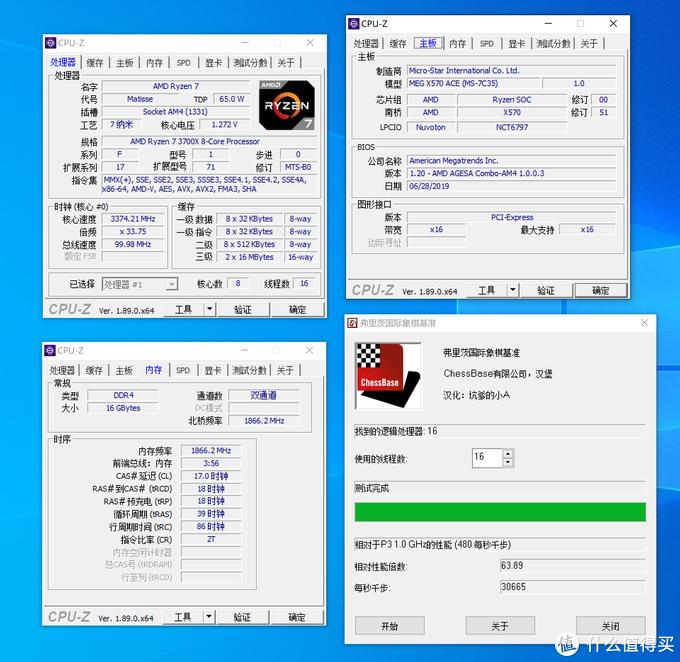 锐龙3使用指南( 2500元CPU横向对比 + RX 5700  VS  RTX 2060)