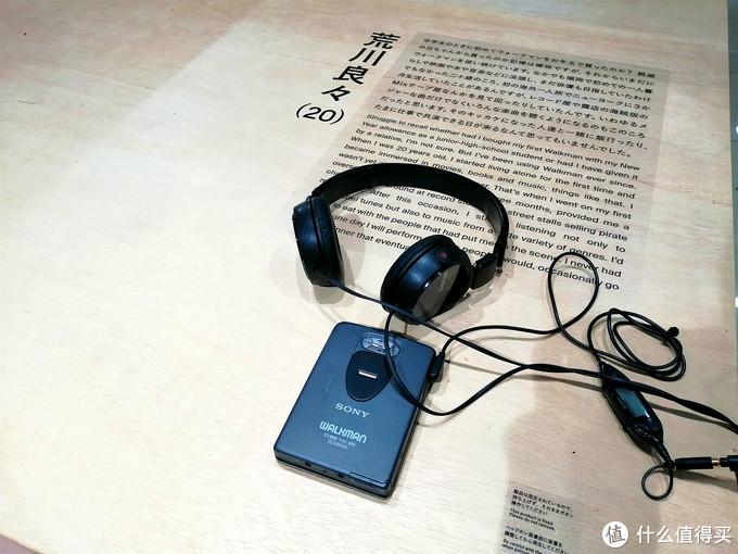 为信仰充值——东京银座sony park漫步Walkman 40周年展