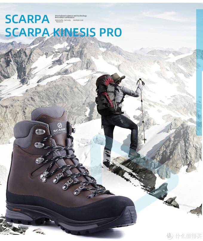 """""""纵情山野,无远弗届""""SCARPA重装徒步鞋盘点"""