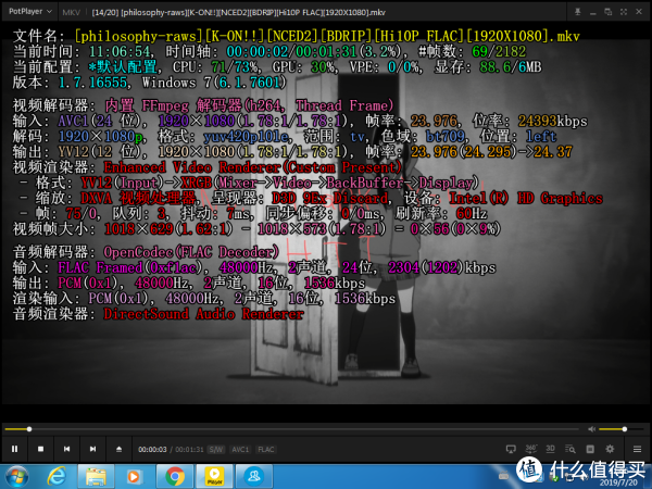 视频解码配置指南