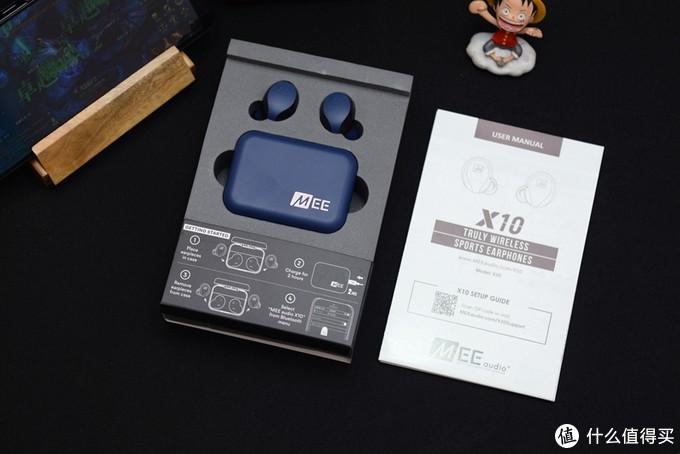 夏天还是这种耳机好用,MEE X10蓝牙耳机开个箱