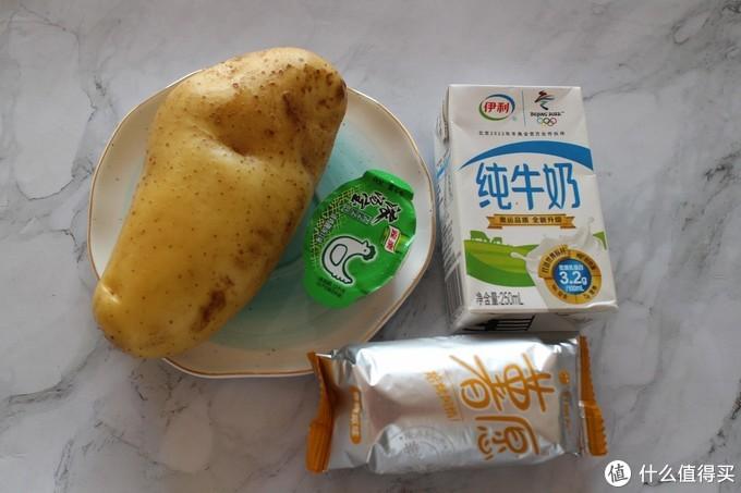 它比大米白面更优秀,口感粉糯,才2块钱一斤,夏天减肥就吃它