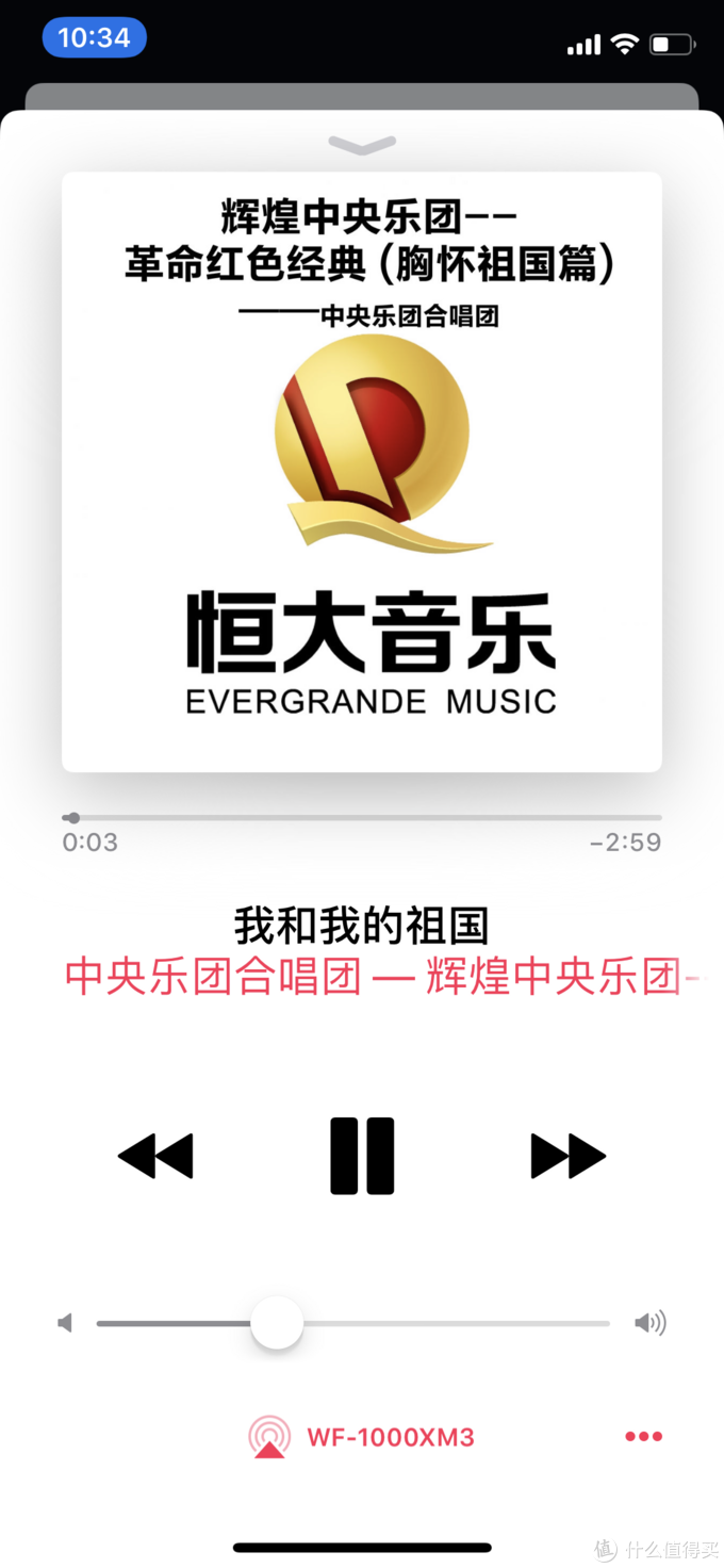 ▲ 耳机的音质感觉不错,配合Apple Music足以,声音细节和音场氛围比AirPods有明显优势。