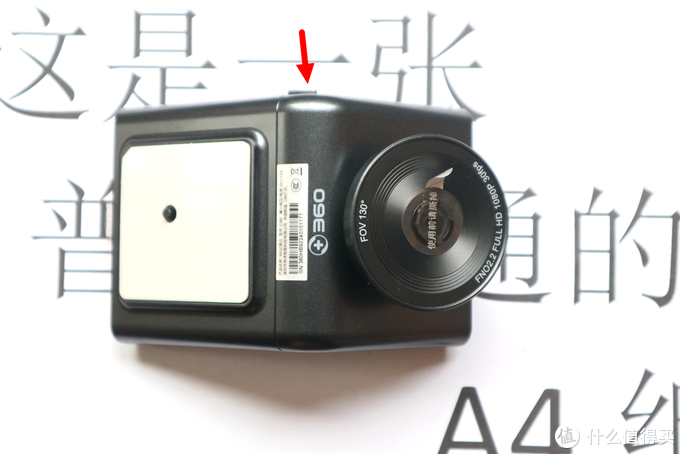 既然自己能搞,何必东奔西跑——360的G380记录仪一体机测评