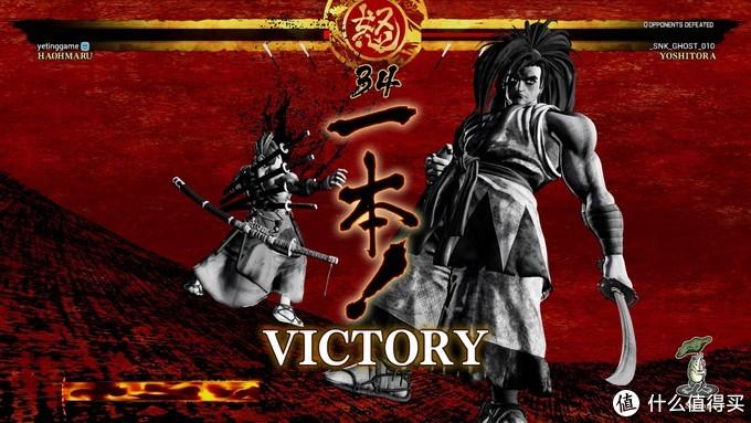 刀剑的对拼!步步为营!Samurai Shodown 侍魂 晓 试玩感受