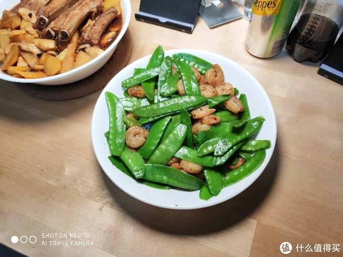 十分钟即可出锅的虾仁炒荷兰豆