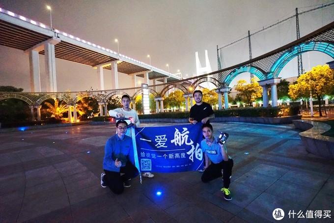 上海小伙伴欢迎加入我们哈,一爱航拍、飞有计划等组织哈