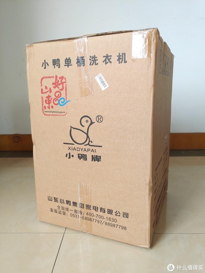 包装箱尺寸为370*390*555mm,毛重6.7kg,一般小轿车后备箱就能放下。