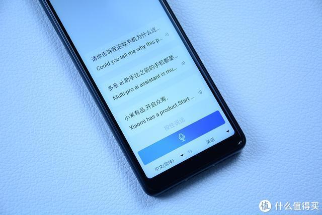 小米众筹新品,全面屏手机,支持小米AI助手