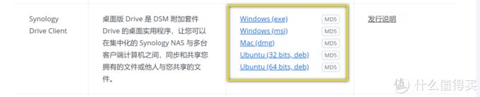 根据计算机操作系统版本,选择黄框中合适的安装包下载、安装