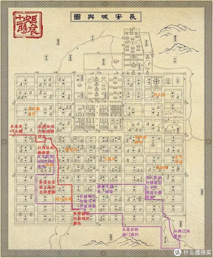 红色标记:曹破延行动轨迹;紫色标记:麻格儿行动轨迹;橙色标记:角色宅邸