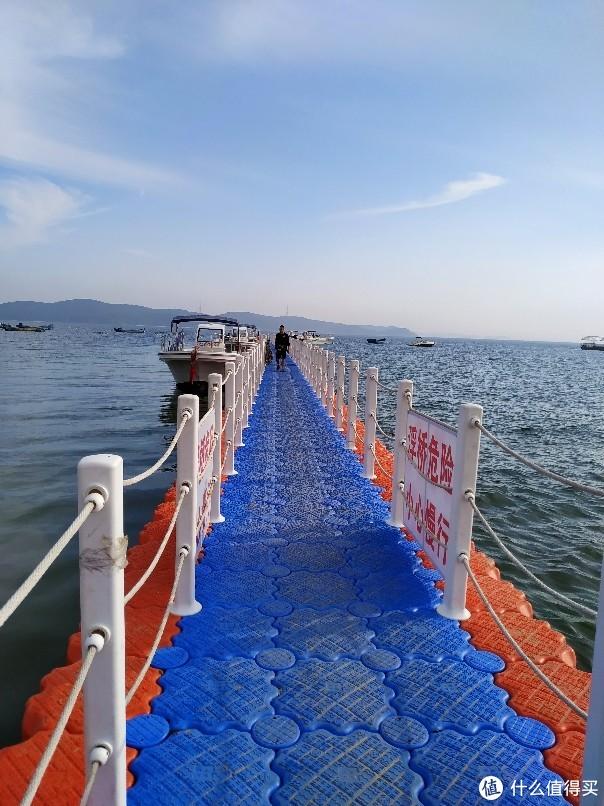 准备做游艇的浮桥