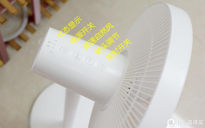 手机远程控制,畅享清新自然风:米家直流变频落地扇1X体验