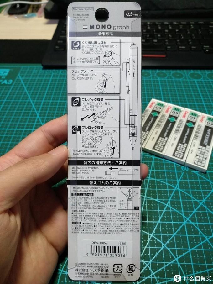 入手Tombow日本蜻蜓MONO graph摇摇自动铅笔