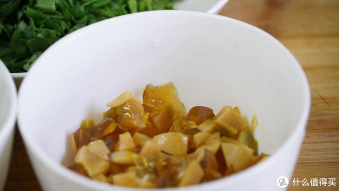 简单6步,搞定美味的皮蛋瘦肉粥