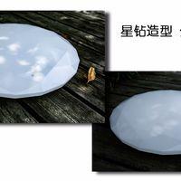 华为OPPLE星钻智控吸顶灯开箱晒物(外壳|灯罩|灯珠|盖板)