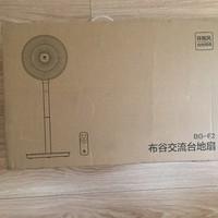 布谷电风扇 BG-F2外观展示(配件 立柱管 接口)