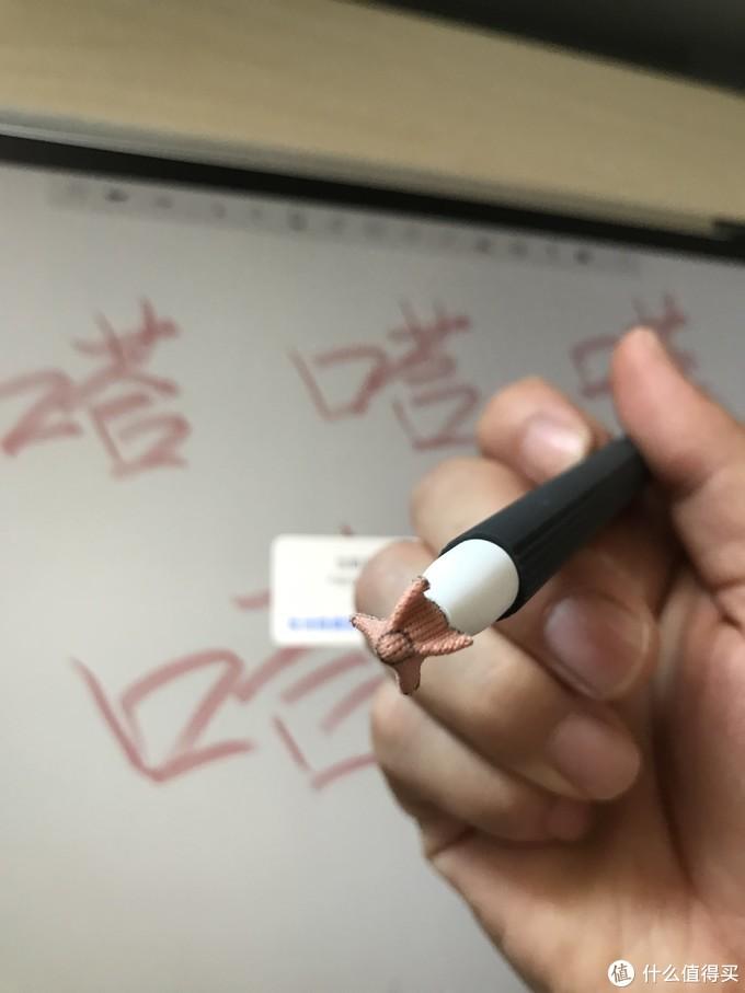 保护ipad,保护pencil,高性价比保护套,类纸膜,笔保护套收进来。