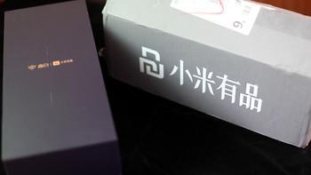 直白x小米有品 HL9 高速吹风机开箱晒物(本体|风嘴|防滑垫|按钮|进风口)