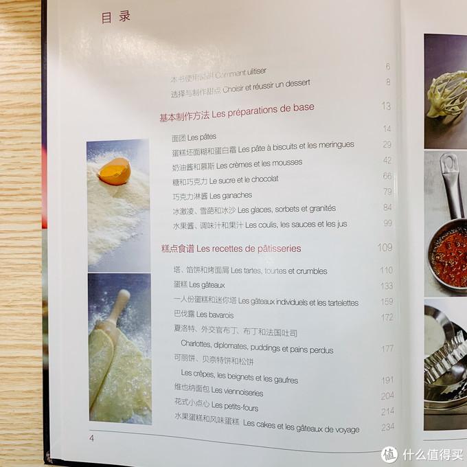 吃货的自我修养---美食类书单推荐