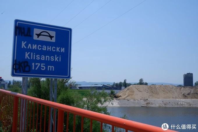 独自旅行之塞尔维亚(5)