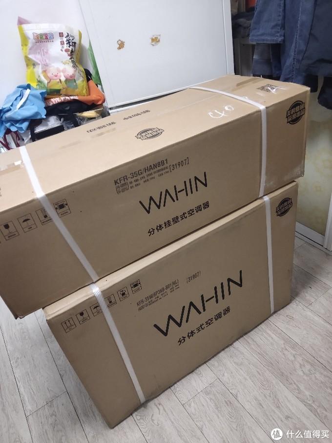 外机带箱69kg