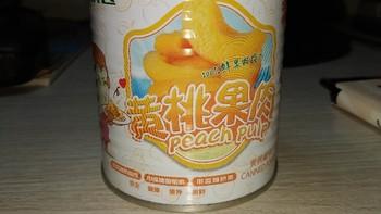 11.9元6个的黄桃罐头值得买吗?且看到手尝试评测总结