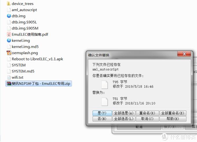 大屏PSP+NDS:不到¥100的S905电视盒子除了看电影还能干什么?