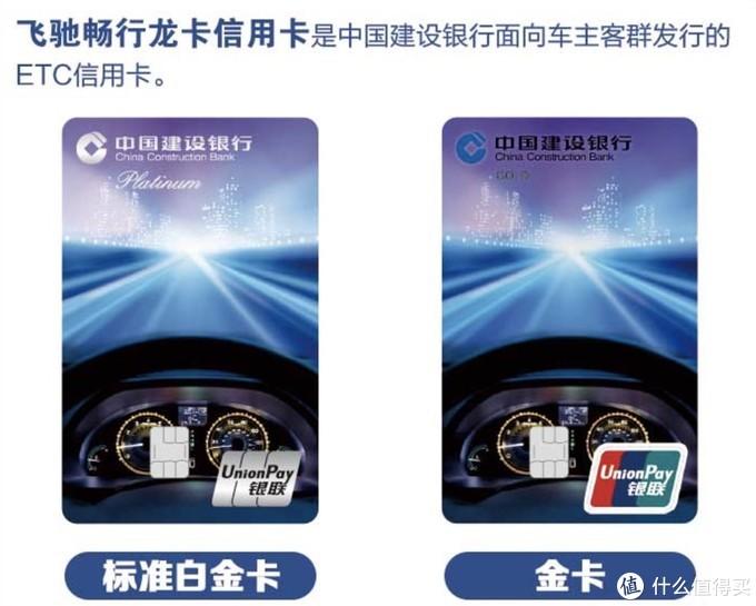 ETC微信/各大银行优惠政策全揭秘 + ETC记录仪一体机晒单