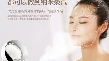 Ulike蒸脸仪使用总结(水蒸气|温度|清洁|补水)