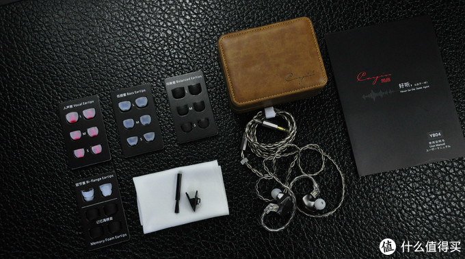 两大动铁加持,凯音YB04四动铁耳机开箱及听感