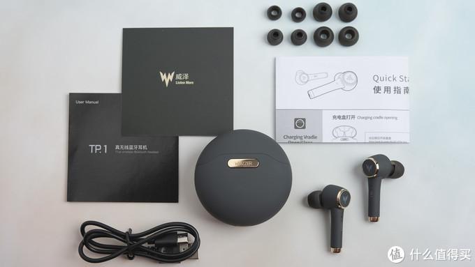 揭露平价真无线耳机的秘密,探索威泽TP1真无线耳机