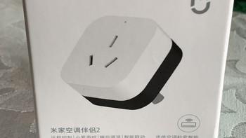 米家空调伴侣2使用总结(背面 插头 APP 连接 配对)