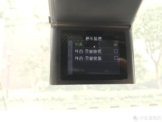 值得一试的360ETC一体行车记录仪G380