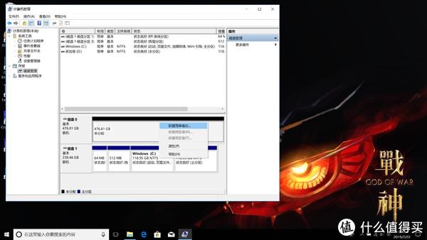 512G的硬盘当然不分区拉,齐齐整整