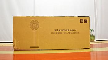 米家 BPL DS01DM 1X直流变频落地扇开箱晒物(电机|支柱|风罩|底座|电源线)