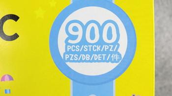 乐高 Classic创意拼搭趣味套装 11005使用总结(背面|侧面|容量)